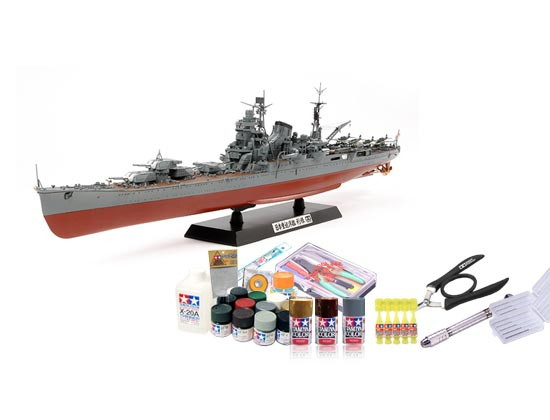 プラモデル制作セット 1/350スケール 日本海軍 重巡洋艦 利根
