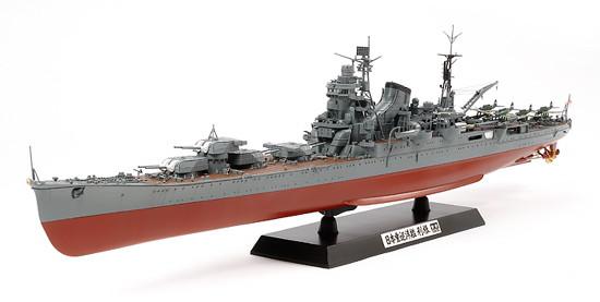 1/350 日本重巡洋艦 利根