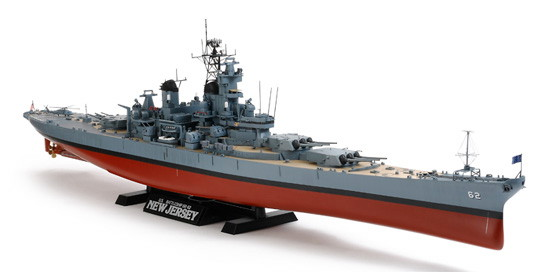 1/350 アメリカ海軍戦艦 BB-62 ニュージャージー