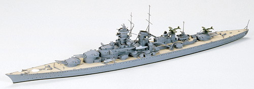 1/700 ドイツ巡洋戦艦 グナイゼナウ