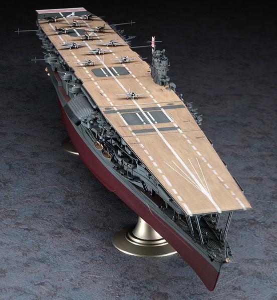 1/350 日本海軍空母 赤城