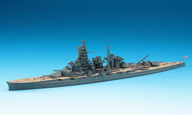 1/700 日本海軍 高速戦艦 榛名