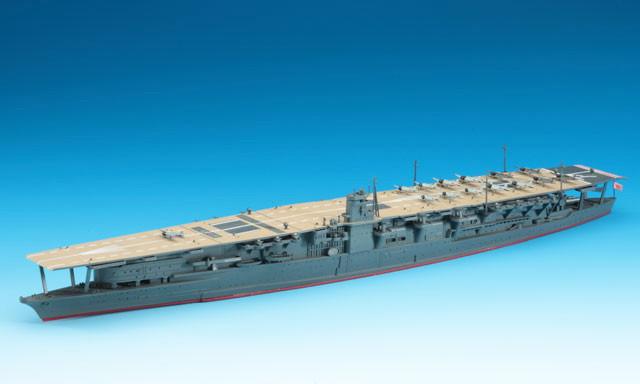 1/700 日本海軍 航空母艦 赤城
