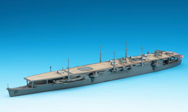 1/700 日本海軍 航空母艦 祥鳳