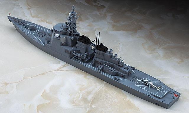 1/700 海上自衛隊 護衛艦 こんごう(最新版)