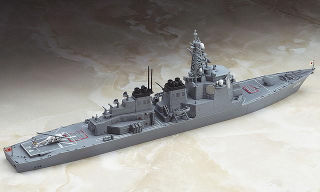 1/700 海上自衛隊 護衛艦 きりしま(最新版)