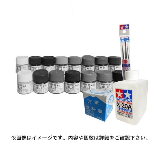 戦艦筆塗りパック2(タミヤ)