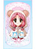 『D.C. 20th』ドッグタグ 紫和泉子