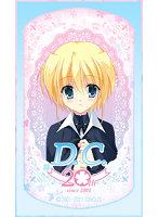 『D.C. 20th』ドッグタグ 芳乃さくら(D.C.III)