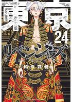 実写映画化で話題!「新宿スワン」作者の和久井健が贈る、最新巨編!「東京卍リベンジャーズ」