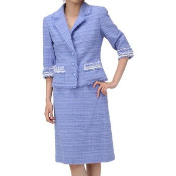 ルネ スカートスーツ ブルー