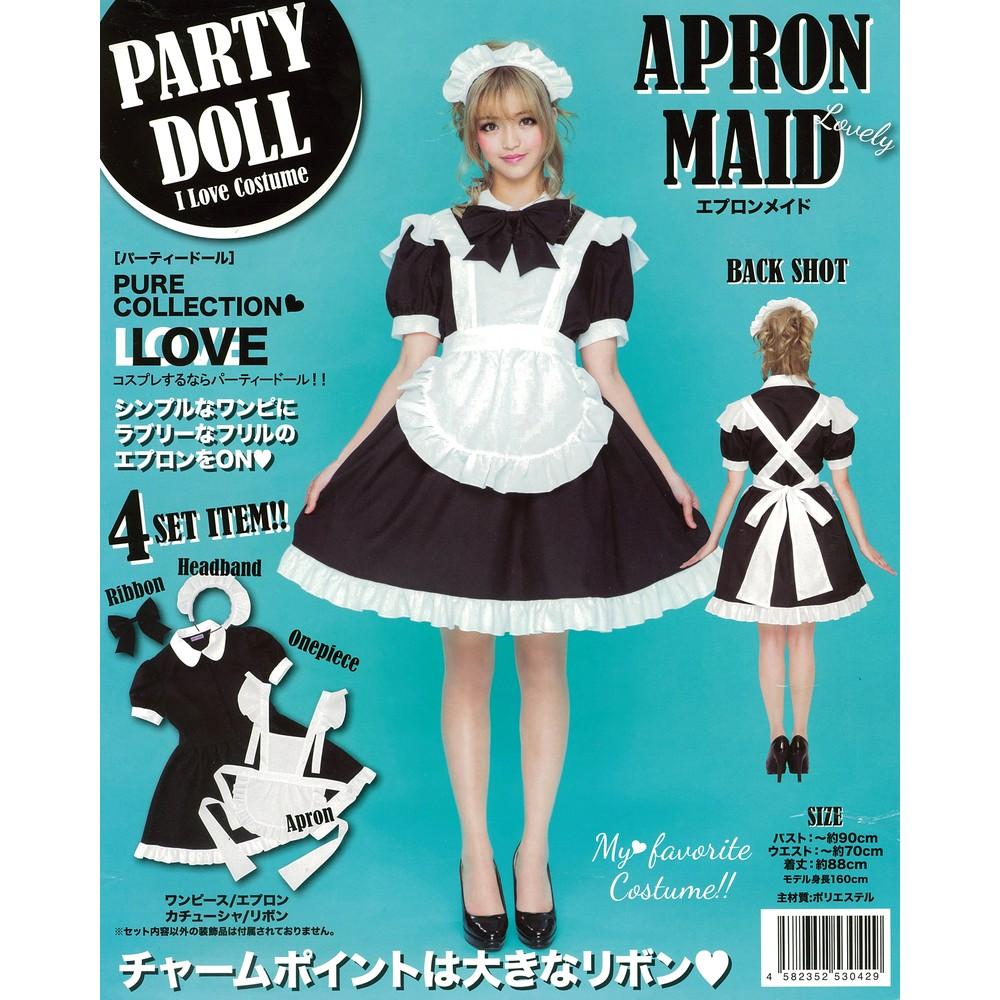 レディースファッションレンタル、女装コスプレ、コスプレ、ブラック PARTY DOLL エプロンメイド ブラック