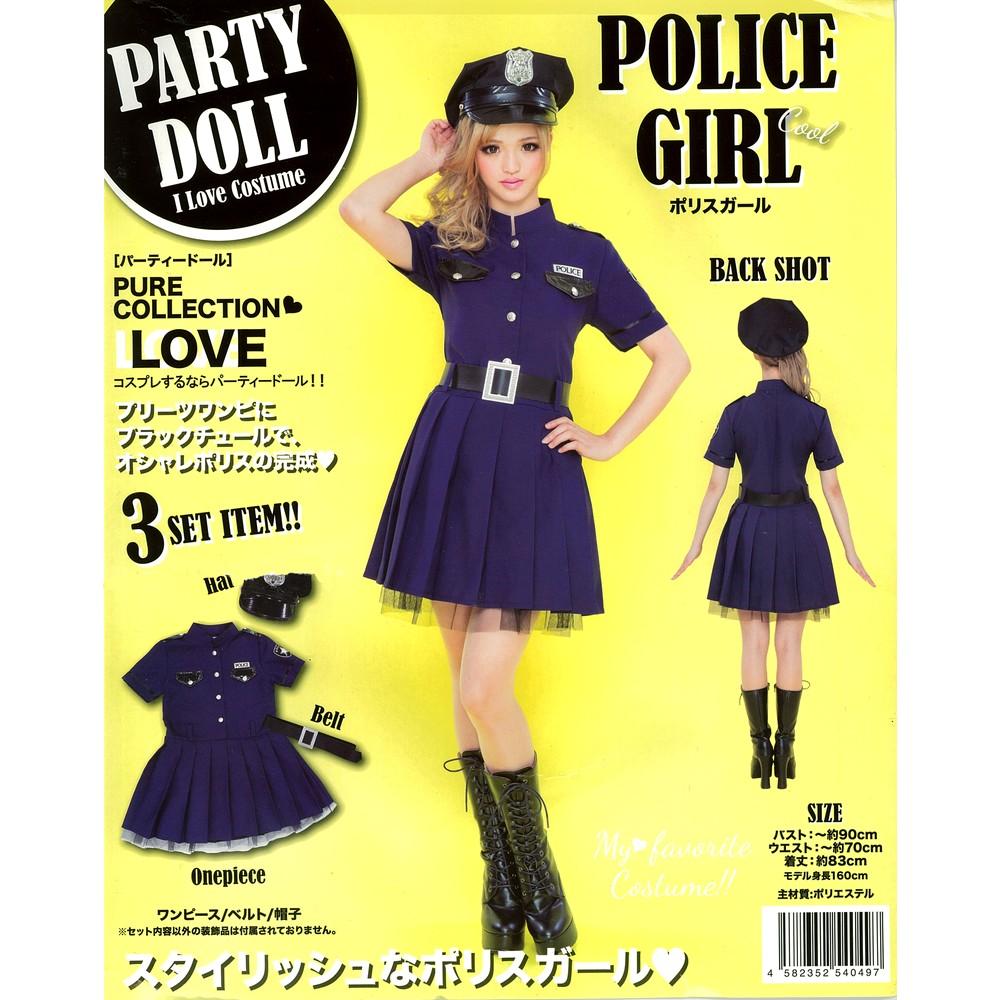 [iteminfo_actress_name] レディースファッションレンタル、女装コスプレ、コスプレ、ブラック PARTY DOLL ポリスガール