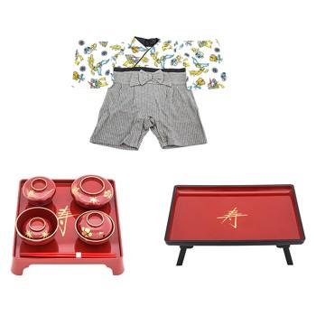 男の子用 お食い初め 食器セット(かわいいベビー袴付き)