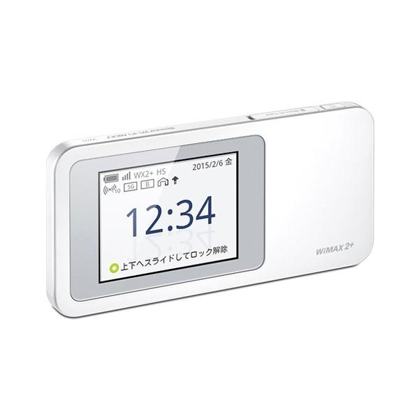 【UQ WiMAX/モバイルWiFi】Speed Wi-Fi NEXT W01