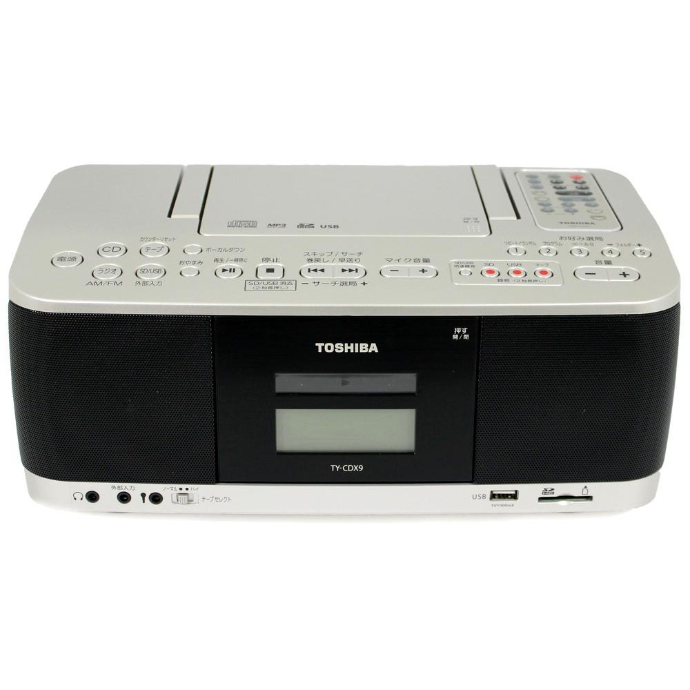いろいろ、オーディオ機器、AV家電、ゴールド 【TOSHIBA/CDラジオカセットレコーダー】TY-CDX9 サテンゴールド