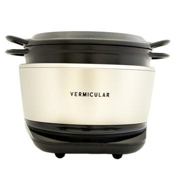 [RP23A]バーミキュラ ライスポット バーミキュラ 炊飯器 ソリッドシルバー