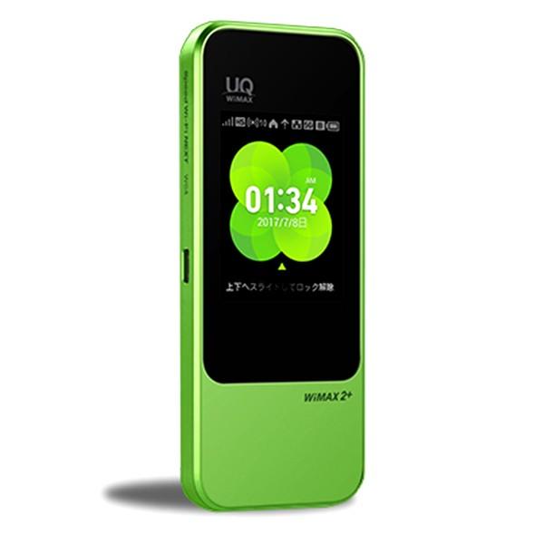 【WiMAX/モバイルWiFi】Speed Wi-Fi NEXT W04 [LTEオプション有料]グリーン
