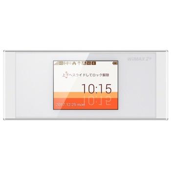 [W05]WiMAX回線 モバイルWi-Fi ホワイト×シルバー