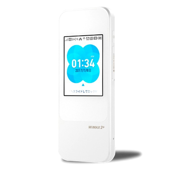 【WiMAX/モバイルWiFi】Speed Wi-Fi NEXT W04 [LTEオプション無料]