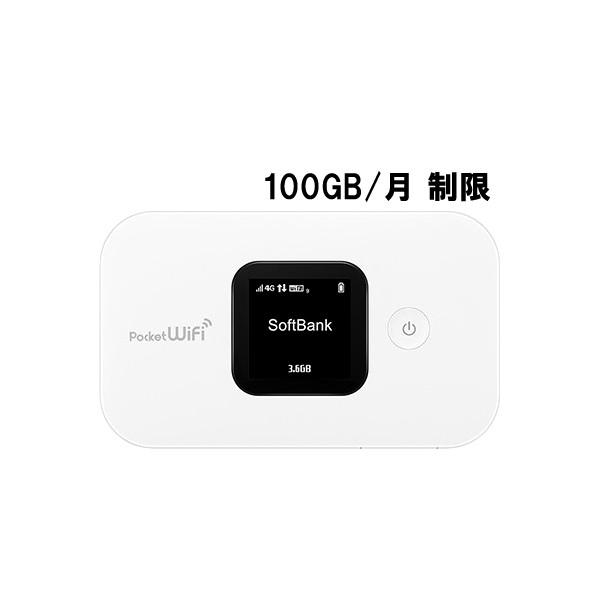 【ソフトバンク/ポケットWiFi】Pocket WiFi 607HW