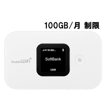 【ソフトバンク/ポケットWiFi】Pocket WiFi 607HW[100GB/月 制限]