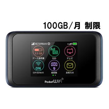 【ソフトバンク/ポケットWiFi】Pocket WiFi 502HW[100GB/月 制限]