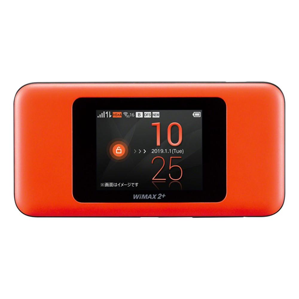 【WiMAX/モバイルWiFi】Speed Wi-Fi NEXT W06[オレンジ×ブラック]