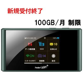 【ソフトバンク/ポケットWiFi】Pocket WiFi 303ZT ラピスブラック[250GB/月 制限]