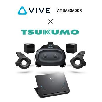 [VIVEアンバサダー限定]VIVE Cosmos Elite G-Gear PCセット