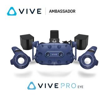 [VIVEアンバサダー限定]VIVE Pro Eyeフルセット