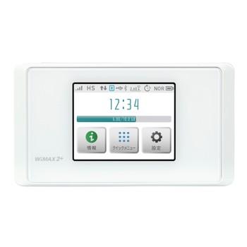 [3ヵ月から][WX05]WiMAX回線 モバイルWi-Fi ピュアホワイト