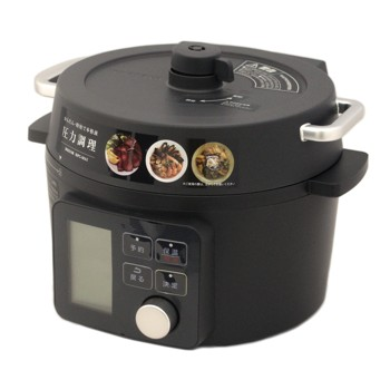 KPC-MA2 アイリスオーヤマ 電気圧力鍋 2.2L ブラック