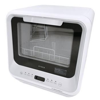 [月額][SS-M151]シロカ 工事不要 食器洗い乾燥機 ホワイト